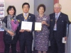 Woo Lim Rotarian of the Year 2010.JPG